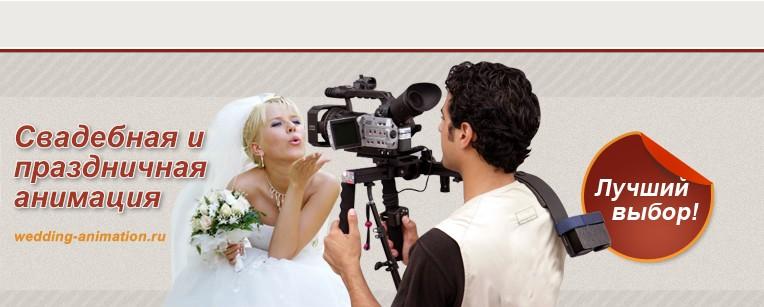 магазин футажей и свадебной анимации: http://videofootages.narod.ru/footages.html